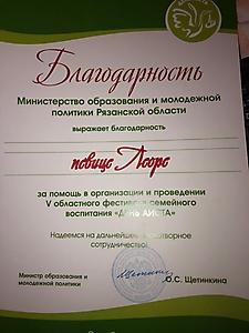 рпрнонгео_1