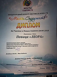 рпрнонгео_2