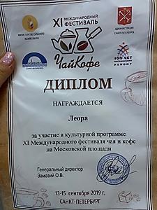 непккк_2