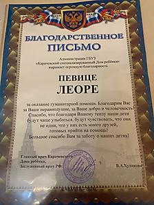 непккк_4