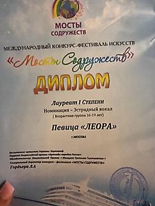 рпрнонгео_7